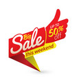big sale price offer deal labels templates vector image vector image