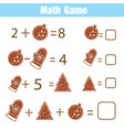 educational game for children solve equations vector image vector image