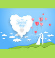 summer wedding card vector image
