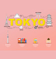 tokyo landmarks icons in japan for traveling vector image vector image
