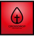 cross drop logo - christ blood logotype vector image vector image
