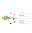 grader infographic template concept with five vector image