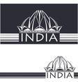 Lotus Temple Delhi India vector image vector image