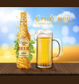realistic beer swirling and splashing vector image vector image