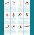 yoga set of different positions colorful poster vector image vector image