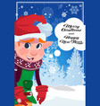 elf greeting with merry christmas and happy new vector image vector image
