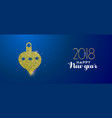 happy new year 2018 gold xmas ornament decoration vector image vector image