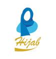 hijab logo vector image vector image