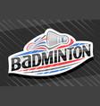 logo for badminton sport