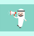 arab businessman holding megaphone ready to use vector image vector image