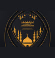 background islamic arabesque mosque flat ornament