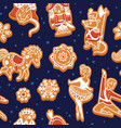 christmas gingerbread seamless pattern with with vector image vector image