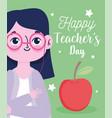 happy teachers day female teacher cartoon vector image vector image