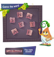 guess the word 2 fantasy vector image vector image