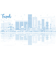 Outline Tripoli Skyline with Blue Buildings vector image vector image