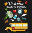 school bus and education supplies on blackboard vector image
