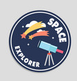 space explorer telescope shooting star circle fram vector image vector image