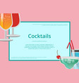 cocktails poster refreshing summer drinks advert vector image vector image