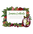 colorful realistic frame composed of berries vector image vector image