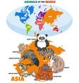 educational cartoon asian animals and world map vector image vector image