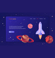 first screen space exploration template vector image