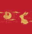 happy mid autumn festival rabbits and abstract vector image vector image