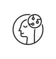 linear head like artificial intelligence vector image