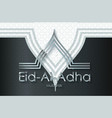 eid mubarak with arabic golden calligraphy vector image vector image