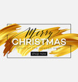 merry christmas lettering on a background of a vector image