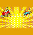 omg wow yellow orange rays pop art background vector image vector image