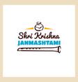Shri krishna janmashtami vector image