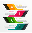 infographics options design template vector image vector image