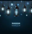 Ramadan Kareen Lantern Design vector image