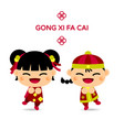chinese boy and girl cartoon smiling vector image vector image
