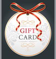 greeting gift card with red festive ribbon vector image vector image