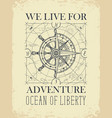 retro travel banner with ship wheel and wind rose vector image vector image