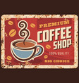 coffee shop rusty metal plate with steaming cup vector image vector image