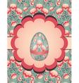 easter egg on floral pattern vector image