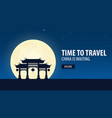time to travel travel to china china is waiting vector image