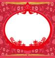 asian landscape card vector image vector image
