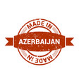 azerbaijan stamp design vector image
