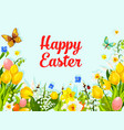 easter spring flowers holiday greeting card vector image vector image