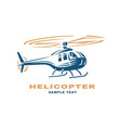 helicopter logo design vector image vector image