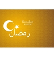 Ramadan Kareem bright abstract background vector image
