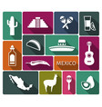 traditional symbols of mexico vector image vector image