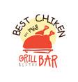 best chiken grill bar estd 1968 logo template vector image vector image