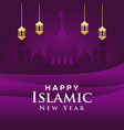happy islamic new years day design for celebrate vector image vector image