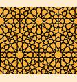 morocco traditional rich golden luxury premium vector image