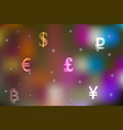 a currency exchange concept vector image vector image
