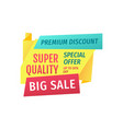 big sale and super quality promotion action poster vector image vector image